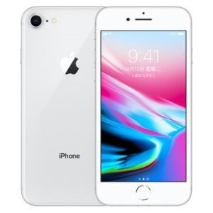 Apple 苹果 iPhone 8 智能手机 256GB 全网通 银色5799元