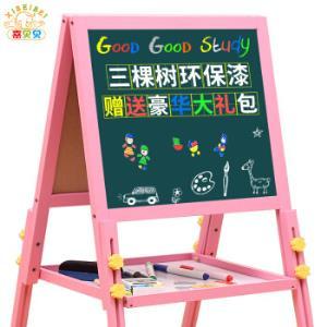 喜贝贝(XIBEIB)儿童画板双面磁性画架宝宝写字板小黑板支架式绘画套装涂鸦板无尘画板黑白彩色板 85CM粉色+至尊礼包109元包邮