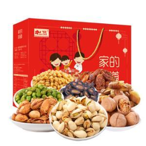 八铁 年货干果坚果礼盒零食大礼包 家的味道8袋1584g/盒 *5件247.5元(合49.5元/件)