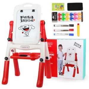 贝恩施(beiens)儿童大画板 玩具双面黑板白板磁性写字板绘画工具 画架夹支架式 HB001大红色 *2件225元(合112.5元/件)