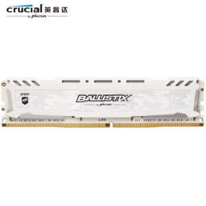 crucial 英睿达 铂胜运动LT系列DDR4 2666 8G台式机内存 迷彩白389元