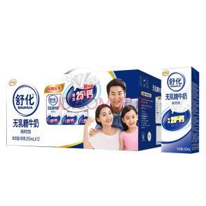 伊利 舒化奶无乳糖牛奶 高钙型 250ml*12盒/礼盒装¥39.6