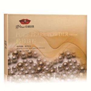 京润珍珠(gNPearl)纯珍珠粉 5g*20袋(微米级) 补水保湿美白祛斑淡痘印去淡斑面膜粉男女士化妆品提亮肤色+凑单品37.5元