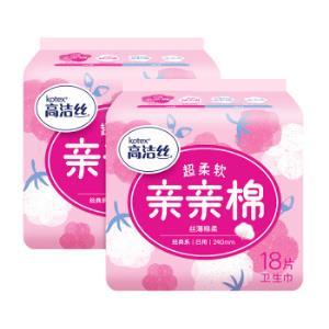 Kotex 高洁丝 亲亲棉卫生巾日用 240mm*18片*2包 *10件    149.25元(合14.93元/件)