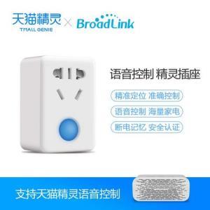博联智能家居智能插座wifi天猫精灵语音控制开关定制19.9元
