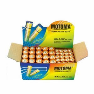 MOTOMA 中光 电池5号20粒+7号20粒组合装超能碳性电池 优惠组合40粒装8.8元