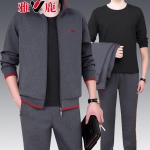 雅鹿运动套装男2018秋季新款休闲户外开衫卫衣运动裤YLTZ888 灰色三件套 M100.6元