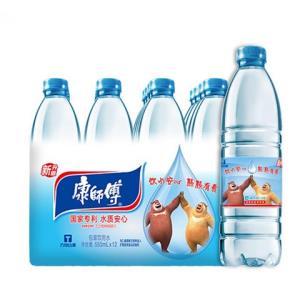 康师傅 包装饮用水550ml*12瓶6.9元