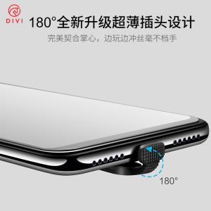 领先卫iPhone6数据线苹果6s吃鸡手游弯头手机充电线器7Plus专用加长6sp快充5冲电8p吃鸡神器ios通用8X平板 38元