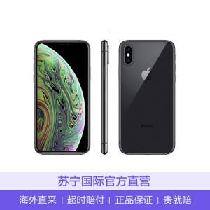 苹果Apple iPhone xs Max 256G 智能手机 移动联通电信全网通4G手机港版 深空灰9599元