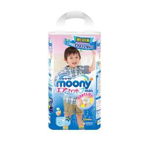 moony 尤妮佳 婴儿纸尿裤 XXL 26片 *8件 480.39元含税包邮(合60.05元/件)