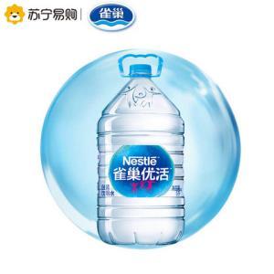 雀巢(Nestle)优活饮用水5L*4瓶/箱 雀巢家庭装饮水 会议装饮水 饮水机桶装水30.9元