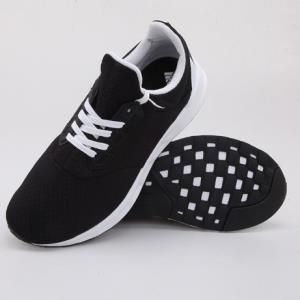 MIZUNO 美津浓 SPARK BZ0648 男士运动慢跑鞋199元包邮(需用券)