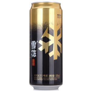雪花啤酒(Snowbeer)13.5度 黑啤 500ml*12听 整箱装 *9件+凑单品400元(合44.44元/件)