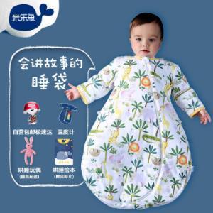 米乐鱼 婴儿睡袋儿童宝宝全棉抱被纯棉防踢被秋冬薄款森林王100*60cm140元