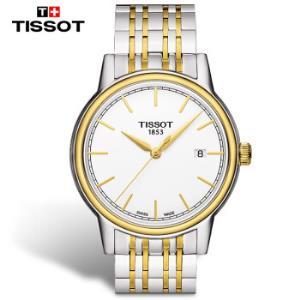 天梭(TISSOT) 卡森系列 瑞士表真皮时尚休闲商务男表 T085.410.22.011.002180元