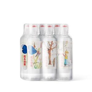 农夫山泉 饮用水 饮用天然矿泉水 535ml*6瓶 整箱装 *11件100.2元(合9.11元/件)