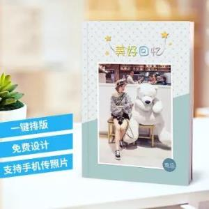 有福 DIY定制相册 10寸智能排版杂志22面 27张照片1元包邮