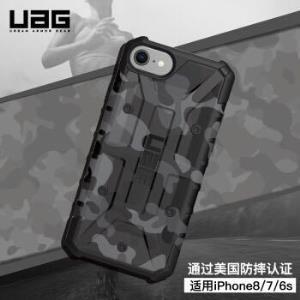 UAG 苹果 iPhone8/7/6S 通用(4.7英寸屏) 防摔手机壳/保护套 迷彩黑+凑单品198元