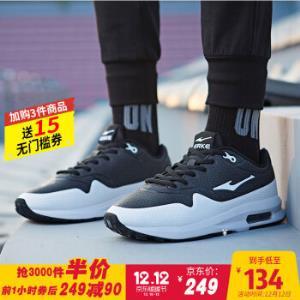 鸿星尔克erke男鞋 跑步鞋新款休闲气垫鞋慢跑鞋51116320147正黑/正白41码84.5元