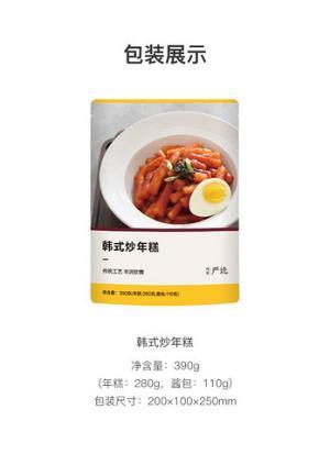 韩式炒年糕 390克 15元