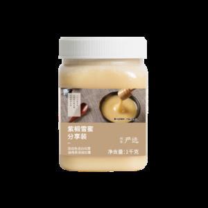 网易严选  紫椴雪蜜 420g 26元