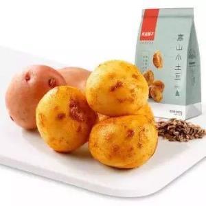 良品铺子小土豆 马铃薯 烧烤味205g *19件122.1元(合6.43元/件)