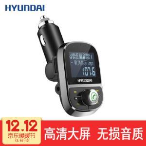 现代 (HYUNDAI)车载mp3播放器蓝牙免提电话车载充电器U盘汽车点烟器FM发射器双USB接口一拖二 HY-9269元