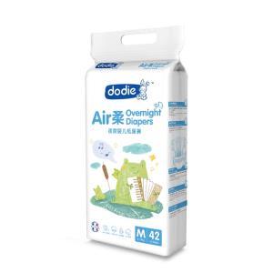 Dodie Air 婴儿纸尿裤 M42片 *2件 216元包邮