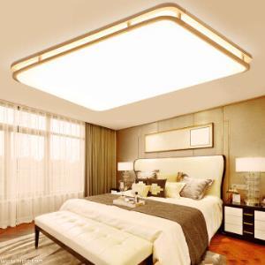 雷士照明(NVC)吸顶灯客厅灯卧室灯led灯具智能无极调光带遥控器长方形36W509元