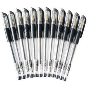 齐心(Comix)12支0.5mm黑色装经济实用商务中性笔/水笔/签字笔 办公文具 GP3068.9元