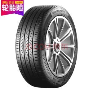 德国马牌(Continental) 轮胎/汽车轮胎 205/50R17 93W UC6 适配思域/日产骐达/轩逸/沃尔沃C30/S40/标致307¥699