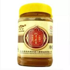 五鹿香 芝麻酱 256g *5件34.5元(合6.9元/件)