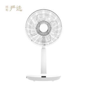 网易严选 网易智造3D可逆循环电风扇 家用落地扇 白色 399元