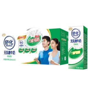 伊利舒化无乳糖牛奶低脂型250ml*12盒/礼盒装 42元