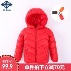 俞兆林(YUZHAOLIN) 儿童羽绒服男童女童羽绒服99.9元