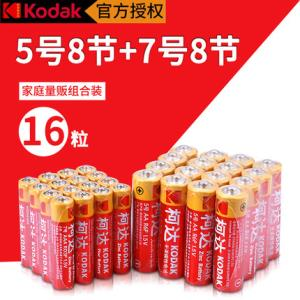 Kodak柯达 碳性干电池 7号8粒+5号8粒 9.9元包邮