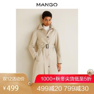MANGO女装2018秋冬系扣棉质领腰带饰风衣 中长款外套31083721374元