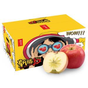 红旗坡 新疆阿克苏苹果 24个装(约6Kg)果径85mm-90mm *2件 +凑单品