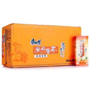 康师傅 茉莉蜜茶 茶饮料 250ml*24盒 整箱装(新老包装自然发货)24元
