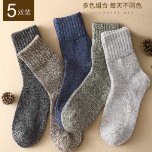 俞兆林羊毛袜子男士纯色时尚秋冬纯色加厚保暖中筒男长袜 混色5双 均码25.43元
