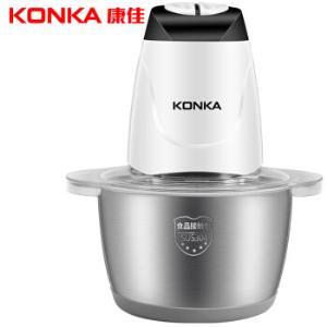 康佳(KONKA)绞肉机家用电动不锈钢多功能 不锈钢桶1.2L KMG-W1211(G) *7件548.24元(合78.32元/件)