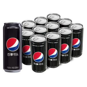Pepsi 百事可乐 黑罐无糖 碳酸饮料 330ml*12听23.9元