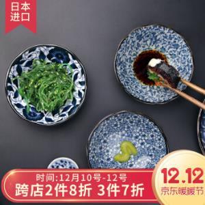 美浓烧(Mino Yaki) 美浓烧日式餐具小碟盘家用调味碟酱油醋碟 蓝�A *3件12.7元(合4.23元/件)