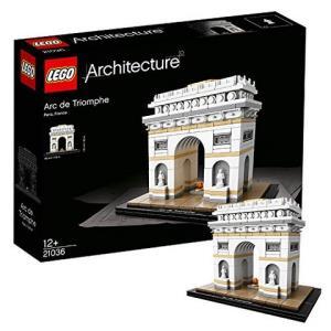 LEGO 乐高  拼插类 玩具  LEGO Architecture 建筑街景系列 凯旋门 21036 12+岁239.36元