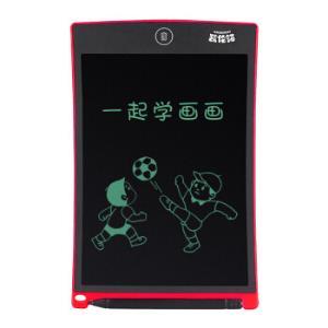 凯伦猫(KALRENCAT) H8S 8.5英寸 儿童涂鸦绘画写字板 液晶电子手写板 家庭留言备忘 办公笔记 画板 红色35.1元