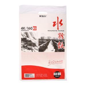晨光(M&G)APYMW268美术专用4K水粉纸绘画纸20页/袋10.5元