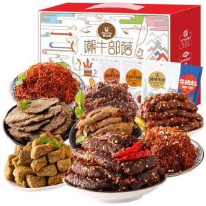 科尔沁 肉脯零食 年货礼盒 牛肉干小吃 福牛礼鉴A套餐大礼包830g99元