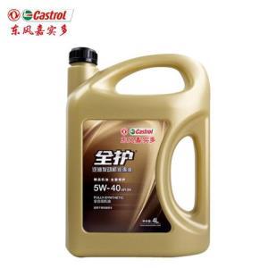 东风 嘉实多 全护 全合成润滑油 5W-40 SN级 4L 99元