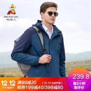 Mexican 稻草人 P7W7431 男/女款三合一冲锋衣239.8元包邮(需用券)